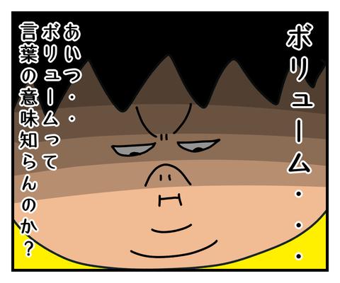 IMG_7145
