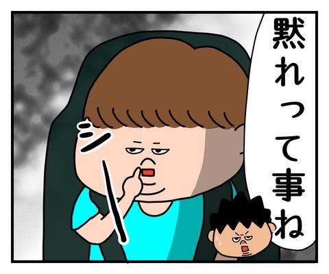 IMG_6597