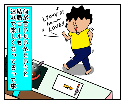 IMG_6329