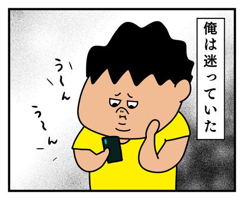 IMG_1041