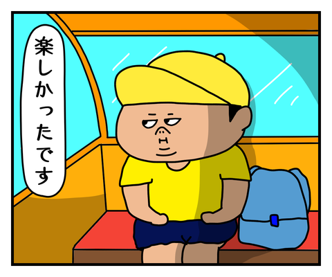 IMG_6583