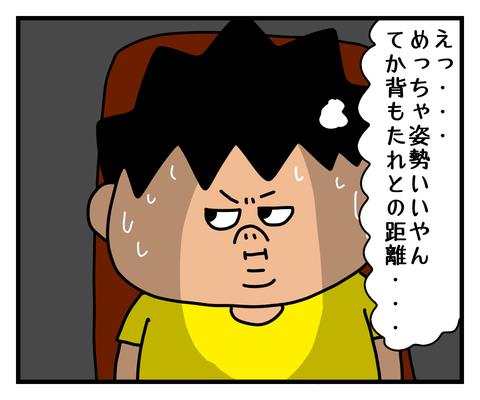 IMG_5722