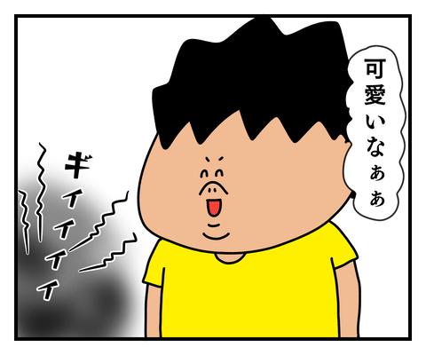 IMG_8824