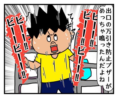 IMG_5947