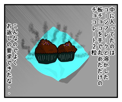 IMG_5104