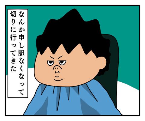 IMG_8380