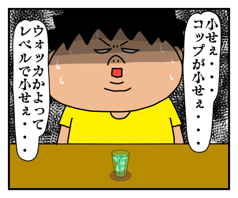 IMG_6706