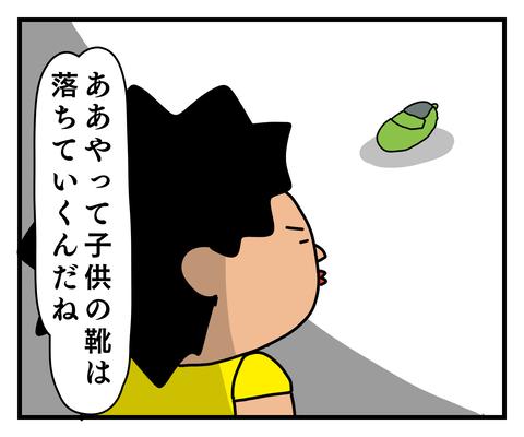 IMG_8094