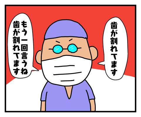 IMG_6187