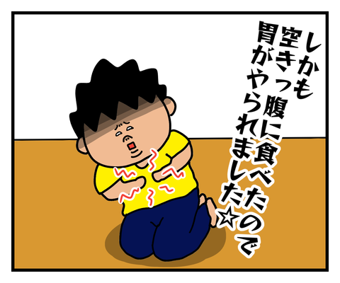 IMG_3658