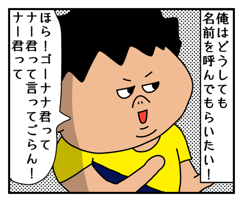 IMG_6594