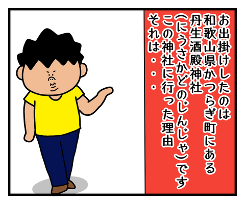 IMG_4359