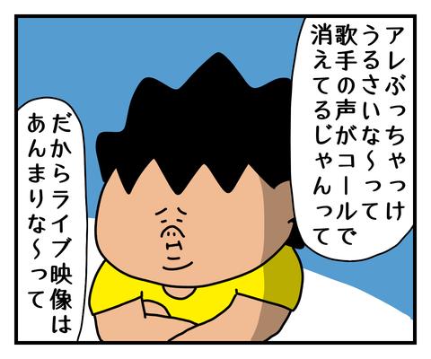 IMG_6321
