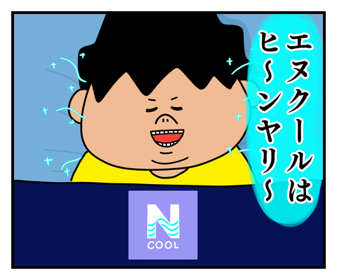 IMG_7626