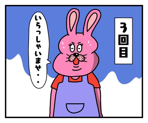 IMG_5188
