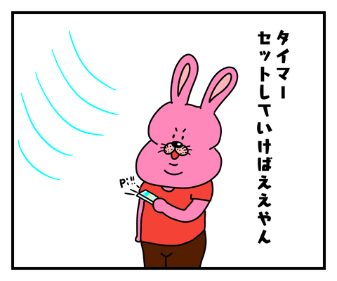 IMG_9758