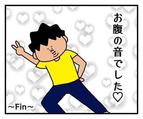 IMG_4278