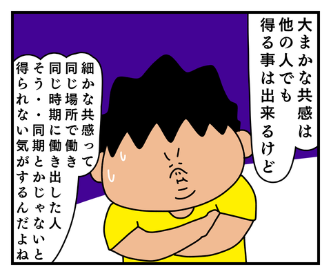 IMG_9714