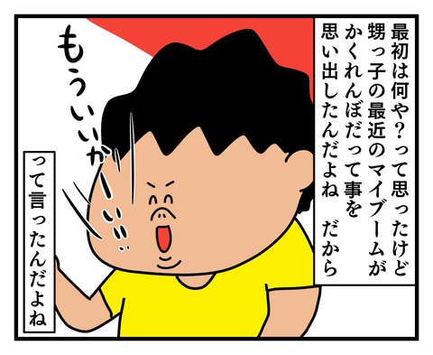 IMG_1093