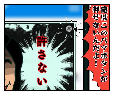 IMG_7631