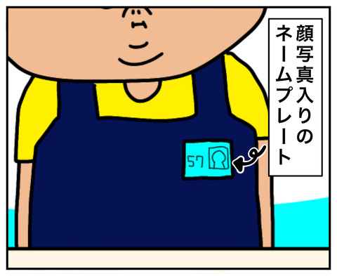 IMG_1761