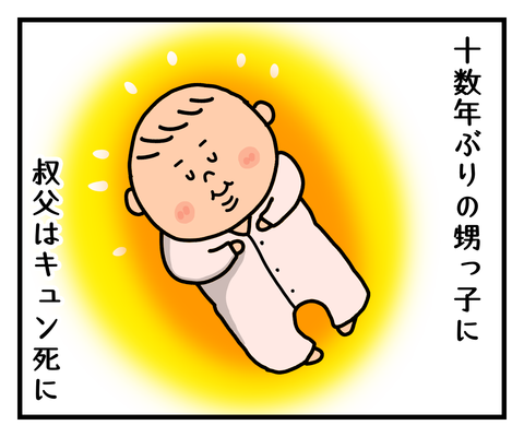 IMG_2326