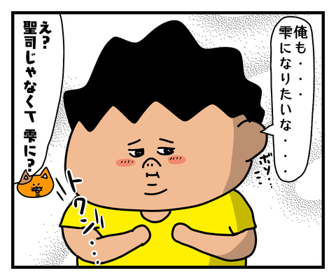 IMG_4820