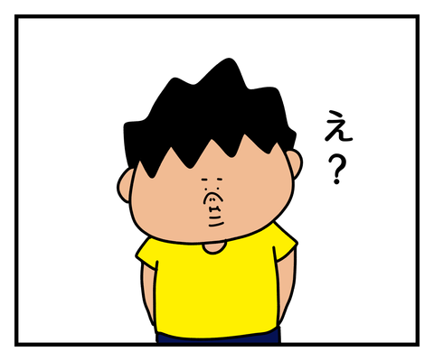 IMG_5463