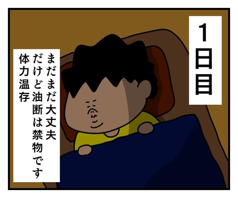 IMG_0673