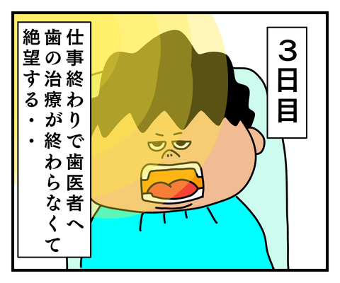IMG_0675