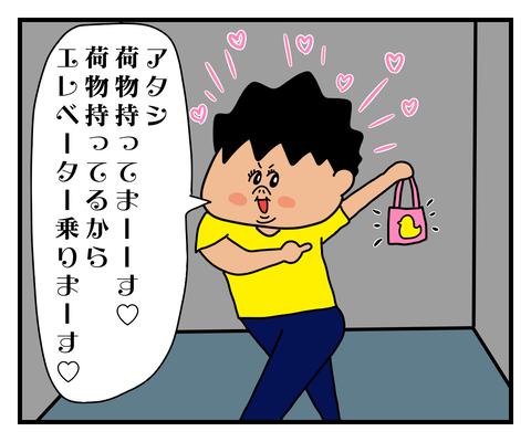 IMG_9814