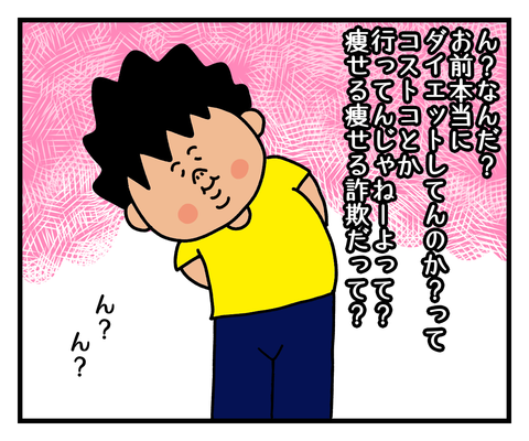 IMG_2066
