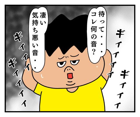 IMG_8825