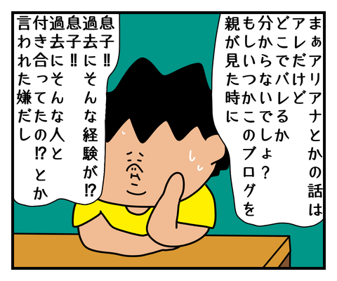 IMG_7176
