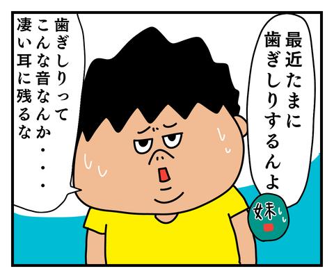 IMG_8827