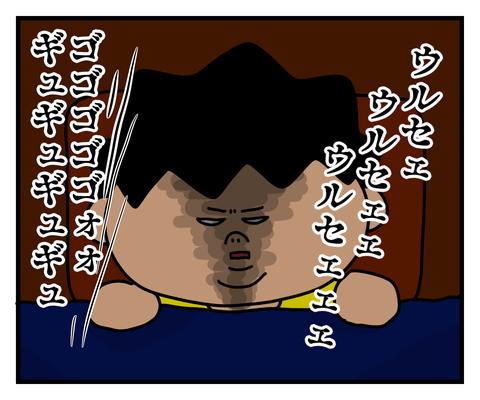 IMG_4275