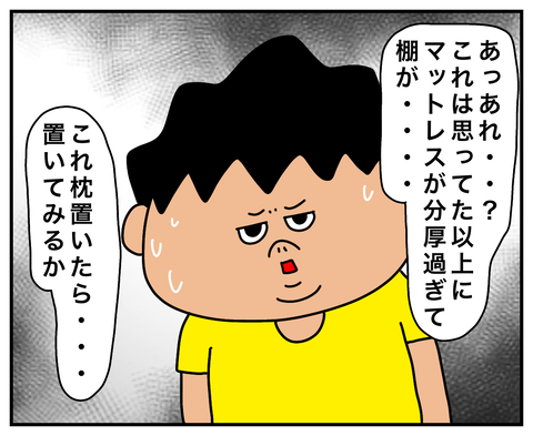 IMG_1591