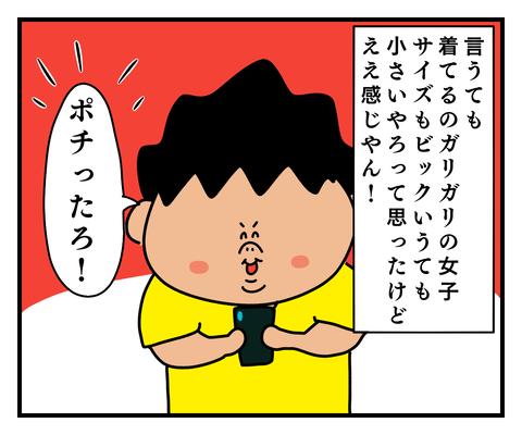 IMG_8786
