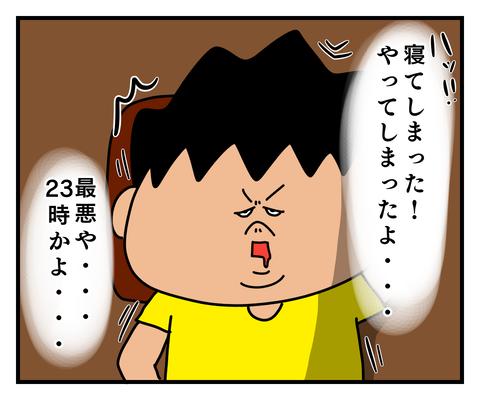 IMG_9779