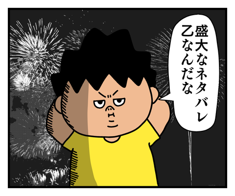IMG_3661