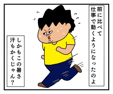IMG_9664