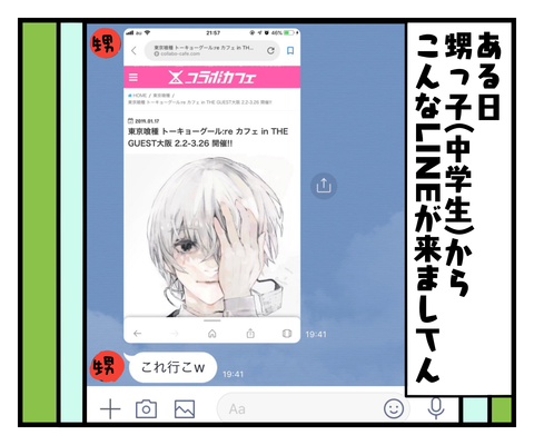IMG_4959