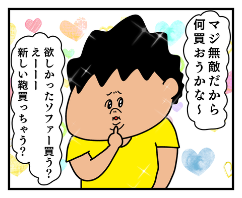 IMG_1111