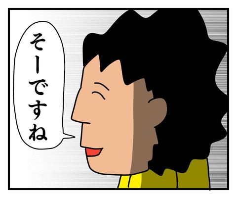 IMG_9804