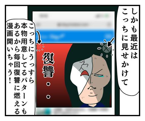 IMG_7633
