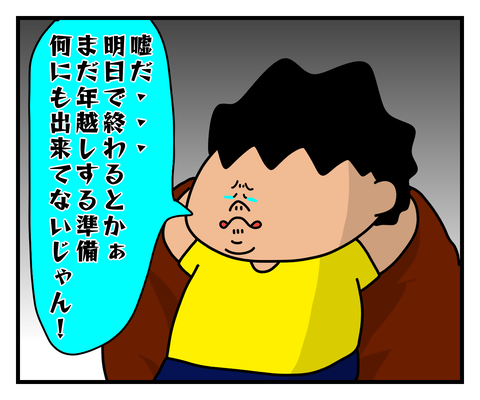 IMG_7844