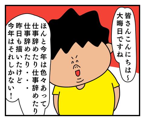 IMG_7850