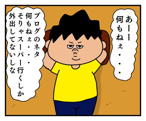 IMG_8964