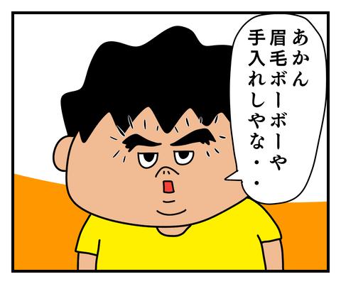 IMG_0652