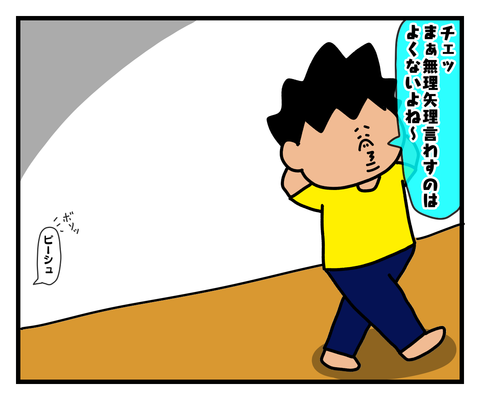 IMG_5268